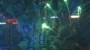 Los fuegos artificiales abren el 2019