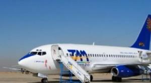 TAM ahora es TAMEP y sus naves inician vuelos comerciales el 3 de abril