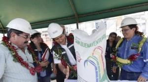 Estatal Azucarera San Buenaventura, en quiebra técnica, reportó pérdidas de Bs 243,5 millones