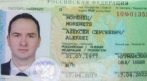 Espionaje en Rusia: los descuidos y errores de los espías rusos atrapados en Holanda ¿Ya no son tan buenos los servicios secretos de Moscú?