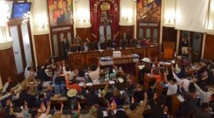 Legislativo designará mañana un vocal titular y seis suplentes del TSE