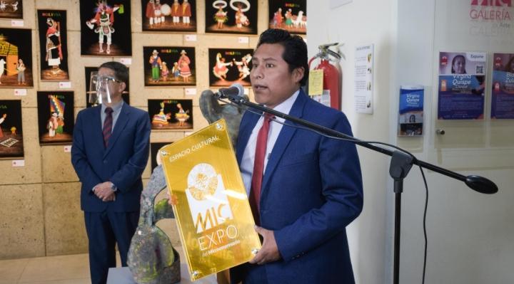 El Museo de la Microfinanzas del BancoSol reabre sus puertas con exposiciones presenciales y virtuales