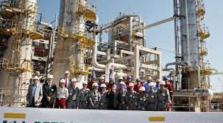 Petrobras no comunicó oficialmente la venta de sus acciones en Bolivia