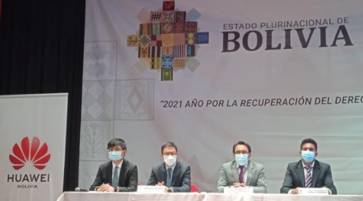 """Bolivia participa del lanzamiento regional  del programa """"Semillas para el futuro"""""""