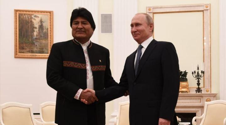Bolivia y Rusia fortalecen sector industrial y energético