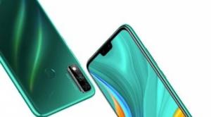 Lo nuevo de la serie y de Huawei, la mejor opción para los jóvenes 1