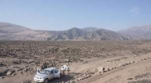"""""""Ciudad Bicentenario"""": el multimillonario proyecto de Perú para construir una urbe en medio de una zona desértica"""