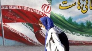 "Coronavirus: Irán, el país que ya atraviesa una ""tercera ola"" del coronavirus"