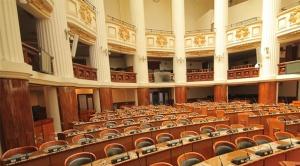 Legislativo retrasa lectura sobre la investigación del caso Sacaba, Senkata y Yapacaní 1