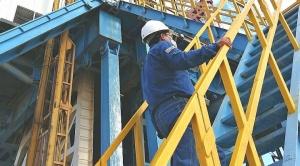 YPFB confirma el hallazgo de petróleo y gas natural