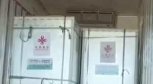 Avión del BOA partió a China para traer 500.000 vacunas Sinopharm