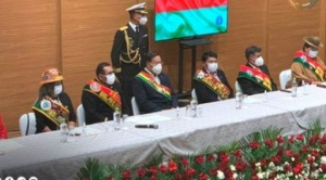 Arce anuncia construcción de carretera durante Sesión de Honor de la ALD de La Paz