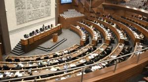 Diputados aprueba ley de modificación del PGE para reactivar la economía