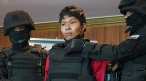 Gobierno observa que antecedentes del feminicida de Mayerly no está en los archivos judiciales