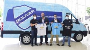 Chevrolet y Bolívar fortalecen su alianza en Santa Cruz 1