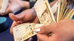 """Siguen las dudas sobre el  pago del """"doble aguinaldo"""", ¿decisión económica o política? 1"""