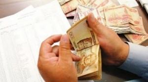 Empresarios y Central Obrera Boliviana polemizan sobre pago de segundo aguinaldo