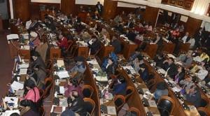 En medio de la incertidumbre sobre cuando termina su mandato, legisladores plantean elegir Defensor(a) del Pueblo