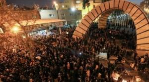 Protestas en Irán: cientos se manifiestan contra el gobierno tras revelarse que el avión de Ukraine International fue derribado