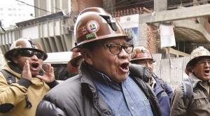 Trabajadores denuncian que San Cristóbal fue extorsionada por seis exautoridades del MAS