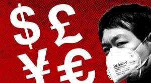 """Coronavirus: el colapso en la economía china por el coronavirus (y por qué es una """"gran amenaza"""" para el mundo)"""