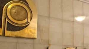 Banca desembolsó a las empresas más de Bs 300 MM en créditos de apoyo al empleo