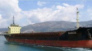 Beirut: ¿por qué el barco que llegó con nitrato de amonio tenía bandera de Moldavia, un país sin salida al mar? 1