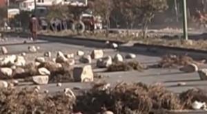 Iglesia y organismos internacionales piden fin de los bloqueos, no dan detalles de la continuación del diálogo 1