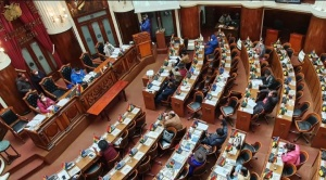 Diputados aprueban créditos externos por $us 700 MM, los que permitirán reponer préstamos del BCB