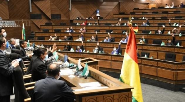 Diputados aprueba proyecto de ley que pasa al Estado el registro de comercio